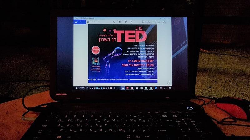 לפ טופ, מצגות, ערב טד, TED