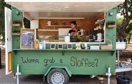 """קפיצה קטנה לקפה – העגלה """"פזי קפה"""" במושב ינוב"""