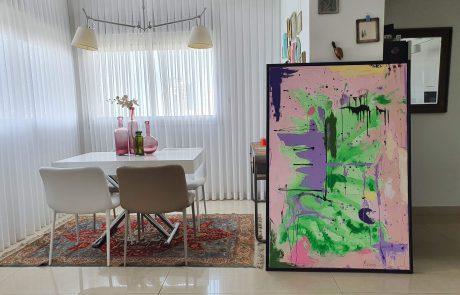 מלבישת קירות ומשמחת אנשים – מפגש מלא השראה עם הציירת אנה עייש